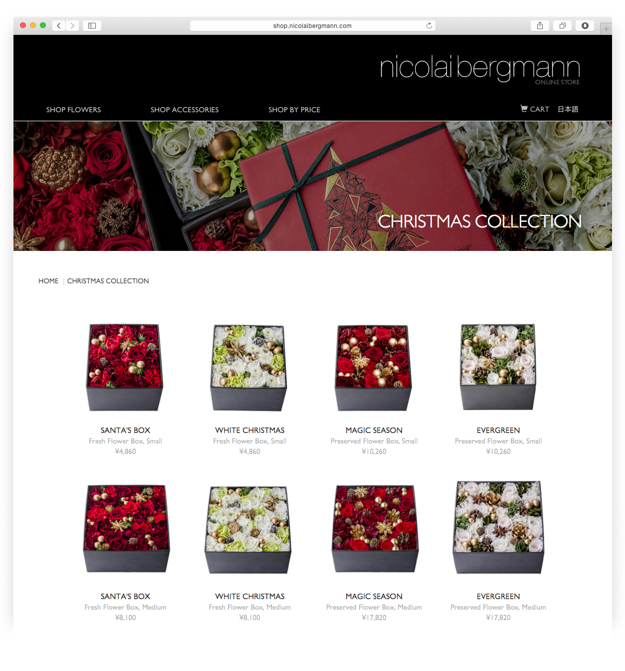 Nicolai Bergmann E-commerce store christmas collection