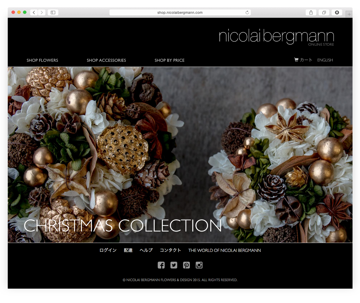Nicolai Bergmann E-commerce store home page